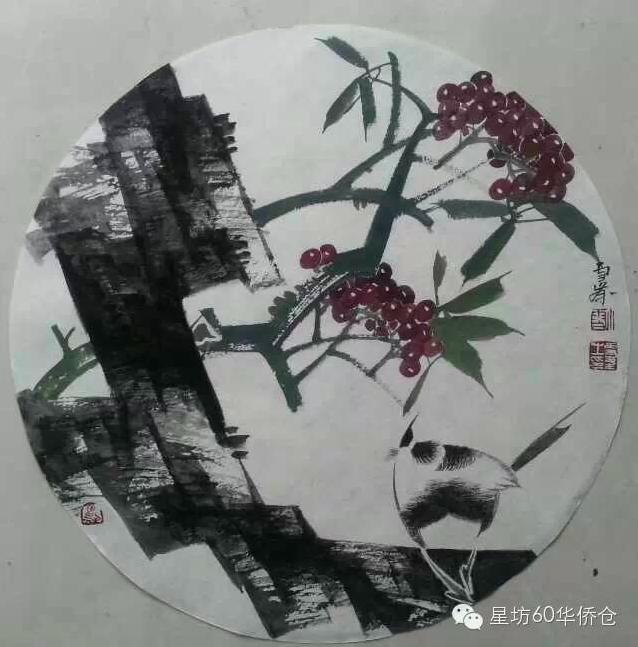 星坊60华侨仓创意园|广州创意园|文化创意园|创意产业园